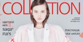 Журнал «Fashion Collection»